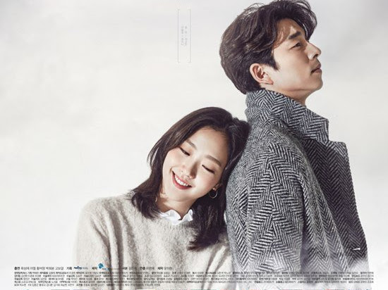 [K-Drama] Goblin - The Lonely and Great God
