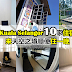 Kuala Selangor特色住宿,来天空之境顺便住一晚!