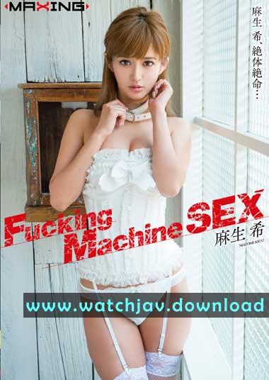 Watch JAV Bondage Asou Nozomi MXGS-831