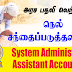 Paddy Marketing Board - Ministry of Rural Economic Affairs