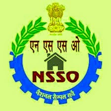 NSSO MOSPI Field Investigator Recruitment 2014