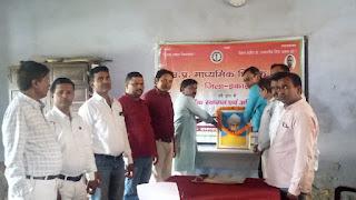 बीआरपी इण्टर कॉलेज में मनाया गया शिक्षक दिवस | #NayaSaberaNetwork