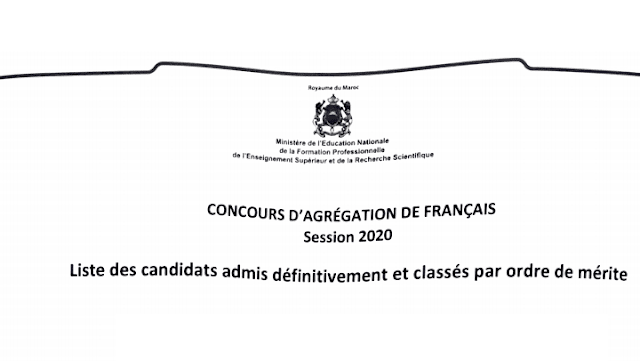 لائحة الناجحين في مباراة توظيف 30 أستاذ مبرز للتعليم الثانوي التأهيلي من الدرجة الأولى تخصص الفرنسية