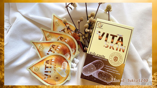รีวิว Vita Skin บูสต์ผิวด้วยสารอาหาร
