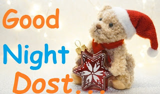 good night images for a best friend