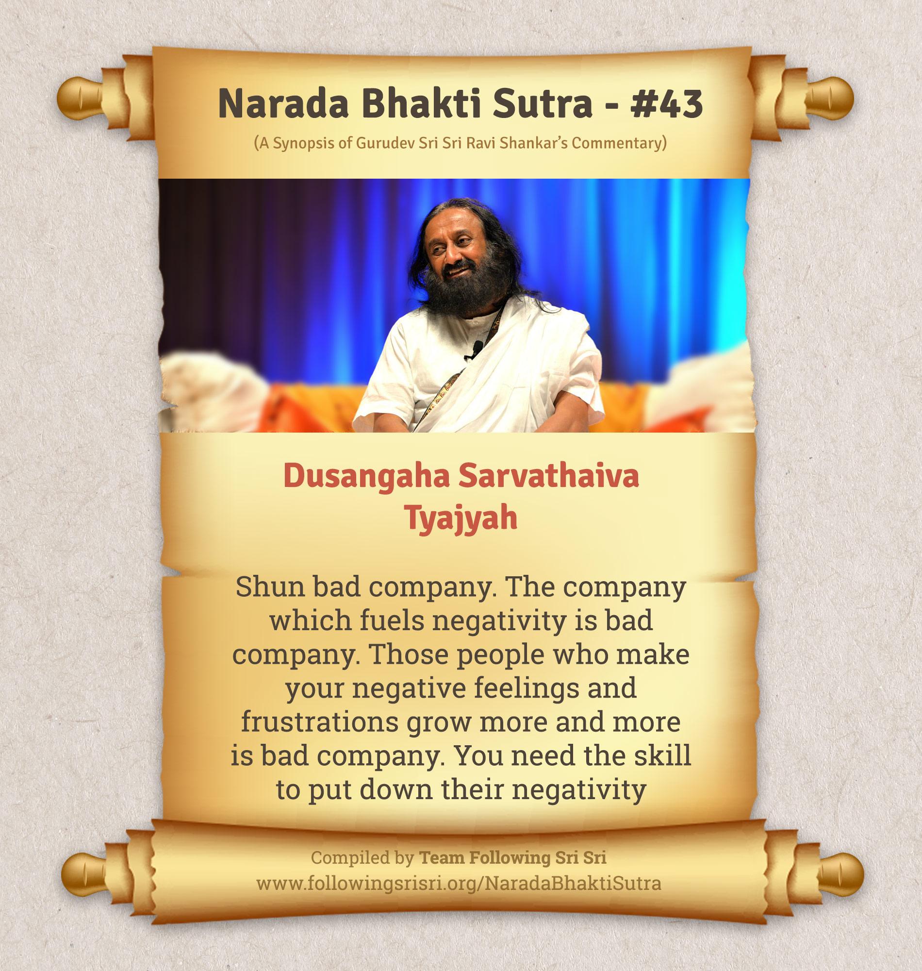 Narada Bhakti Sutras - Sutra 43