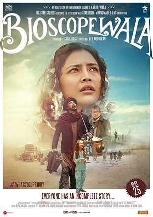 Bioscopewala 2018 Full Hindi Movie Download HDRip 1080p