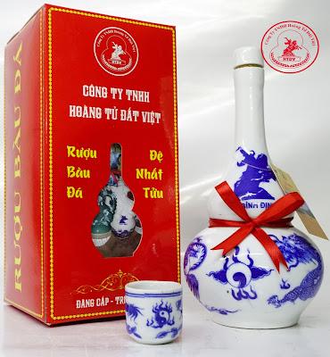Rượu Bàu Đá Bình Định bình hồ lô trắng làm quà biếu sếp người thân tết mậu tuất 2018