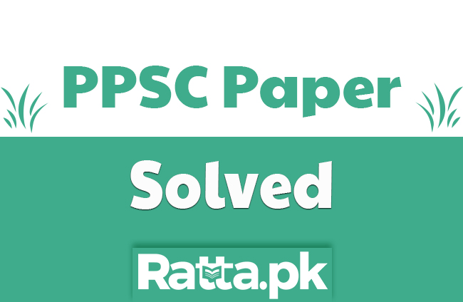 PPSC Assistant livestock Solved Past Paper 2019