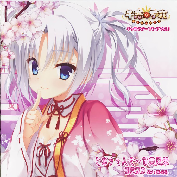 Senren*Banka Character Song Vol.1 [MP3]