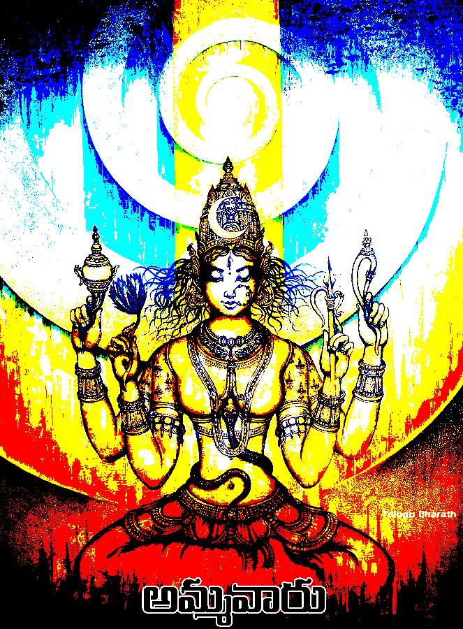 దేవుడు అనే వాడు ఒక్కడే ఉండాలి కదా ?? Why so many gods ?