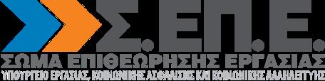 Sepenet : εγγραφή στην ιστοσελίδα