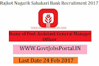 Rajkot Nagarik Sahakari Bank Recruitment 2017 – Assistant General Manager