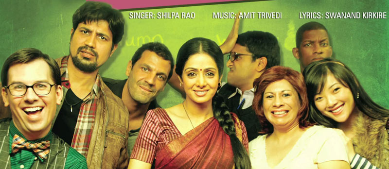 English Vinglish - Title Song - English Vinglish (2012)