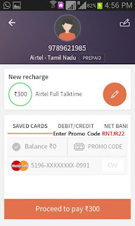 freecharge app offer for airtel
