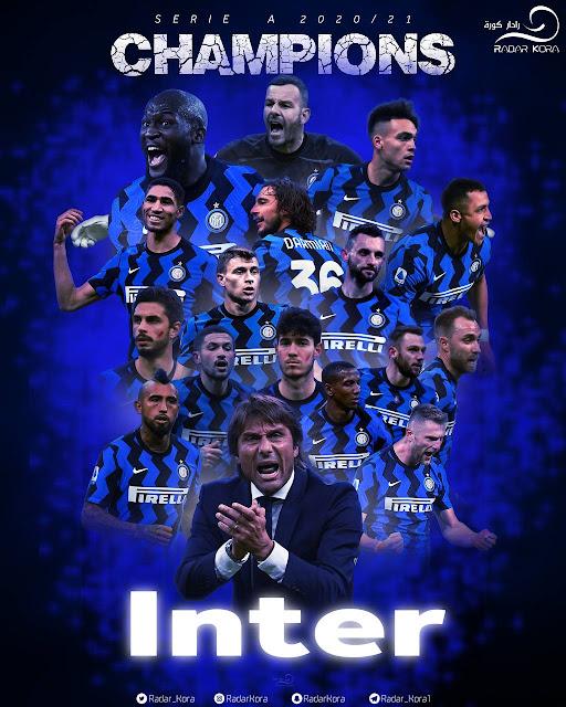 انتر ميلان بطل الدوري الإيطالي 2022