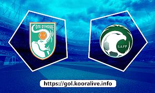 مشاهدة مباراة السعودية ضد ساحل العاج 22-07-2021 بث مباشر في اولمبياد طوكيو