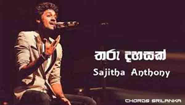 Tharu Dahasak chords, Sajitha Anthony chords, Tharu Dahasak song chords, Sajitha Anthony songs chords,