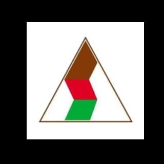 Lowongan Kerja Terbaru PT Santos Jaya Abadi 2021
