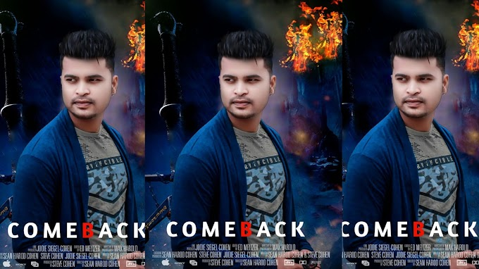 Sonu Rajput Comeback PicsArt Editing Tutorial And Background Download