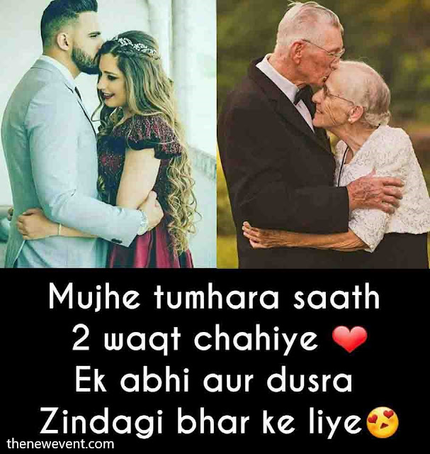 Latest Love status Shayari in Hindi