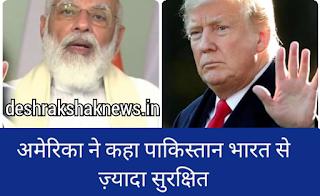 America India