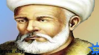 الليث بن سعد إمام أهل مصر وأثره في الفقه الإسلامي