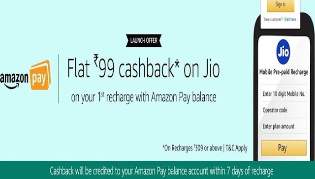 Amazon Pay JIO Offer - Flat 99 Cashback