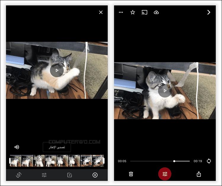يمكنك الآن استخدام Google Photos لتعديل الفيديوهات على الهاتف IMG_1900