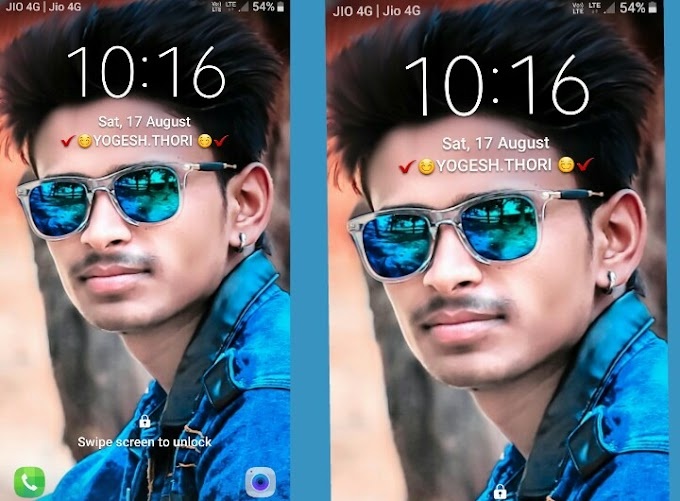 Mobile ke screen lock me apna naam kaise likhe - Add owner information on mobile screen lock