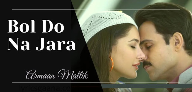 Bol Do Na Zara Lyrics In Hindi-Armaan Malik