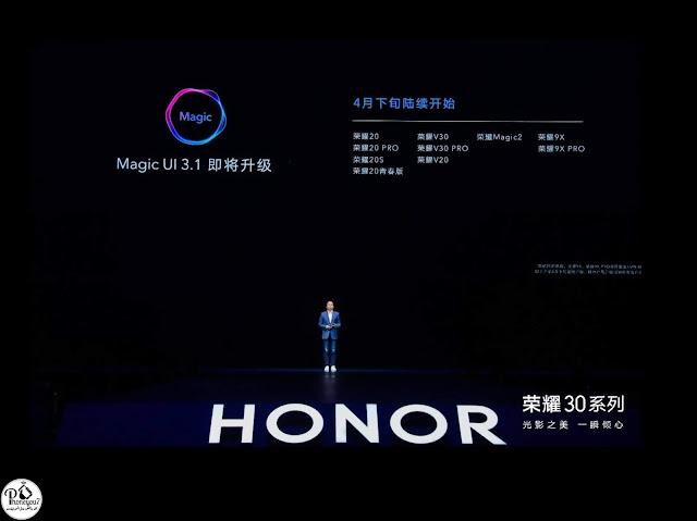 هواتف Honor التي ستحصل علي تحديث واجهة Magic UI 3.1
