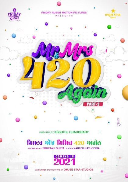 Mr & Mrs 420 Again (Part 3) Box Office Collection - Here is the Mr & Mrs 420 Again (Part 3) Punjabi movie cost, profits & Box office verdict Hit or Flop, wiki, Koimoi, Wikipedia, Mr & Mrs 420 Again (Part 3), latest update Budget, income, Profit, loss on MT WIKI, Bollywood Hungama, box office india