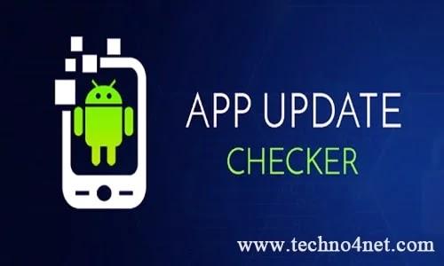 برنامج تحديث التطبيقات