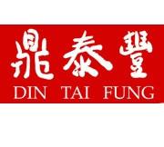 Lowongan Kerja Cook (Chinese Food) di PT. DHANAJAYA BOGAINDO