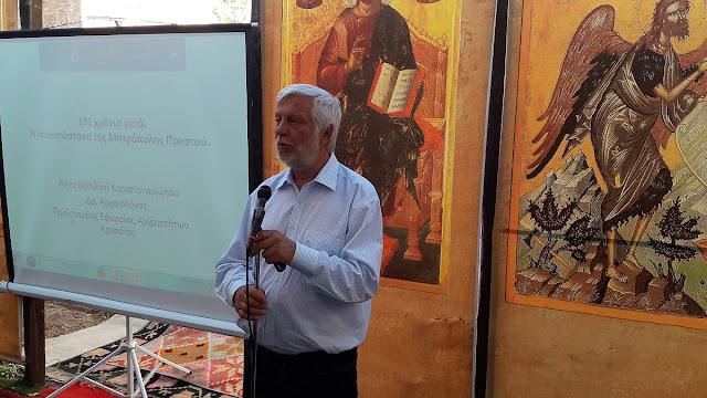 Πέτρος Τατούλης: Εμβληματικό έργο της Κυνουρίας η αναστήλωση της Μητρόπολης του Πραστού μετά από 191 χρόνια