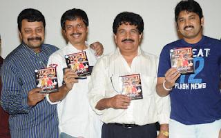 Sanchalanam Movie Audio Launch