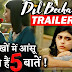 Last MOVIE : Sushant Singh Rajput's last movie Dil Bechara trailer will definitely give you Goosebumps