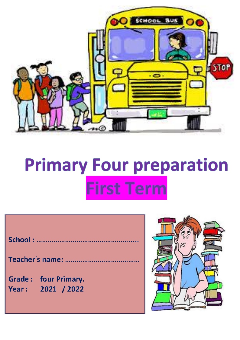 تحضير منهج اللغة الإنجليزية الصف الرابع الإبتدائى المنهج الجديد 2022 مستر إكرامى رمضان