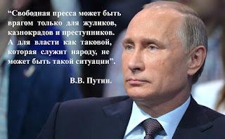 Путин как личность доклад 9488