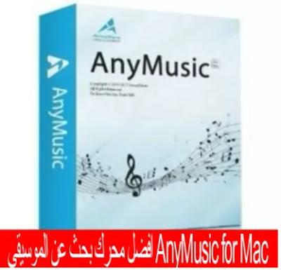 AnyMusic for Mac افضل محرك بحث عن الموسيقي
