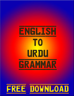 English to Urdu Grammar in PDF