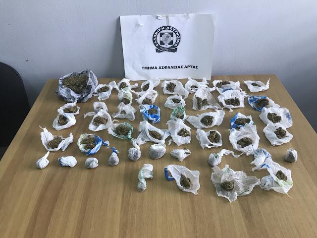 Συνελήφθησαν δύο αλλοδαποί με 46 συσκευασίες ακατέργαστης κάνναβης, συνολικού βάρους 75,87 γραμμαρίων