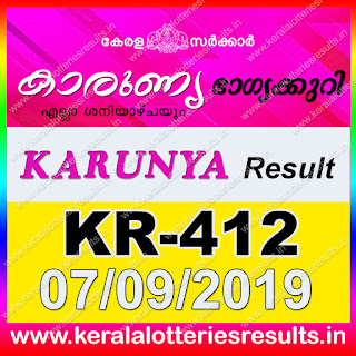 "keralalotteriesresults.in, ""kerala lottery result 07 09 2019 karunya kr 412"", 7th September 2019 result karunya kr.412 today, kerala lottery result 07.09.2019, kerala lottery result 7-9-2019, karunya lottery kr 412 results 7-9-2019, karunya lottery kr 412, live karunya lottery kr-412, karunya lottery, kerala lottery today result karunya, karunya lottery (kr-412) 7/9/2019, kr412, 7.9.2019, kr 412, 7.9.2019, karunya lottery kr412, karunya lottery 07.09.2019, kerala lottery 7.9.2019, kerala lottery result 7-9-2019, kerala lottery results 7-9-2019, kerala lottery result karunya, karunya lottery result today, karunya lottery kr412, 7-9-2019-kr-412-karunya-lottery-result-today-kerala-lottery-results, keralagovernment, result, gov.in, picture, image, images, pics, pictures kerala lottery, kl result, yesterday lottery results, lotteries results, keralalotteries, kerala lottery, keralalotteryresult, kerala lottery result, kerala lottery result live, kerala lottery today, kerala lottery result today, kerala lottery results today, today kerala lottery result, karunya lottery results, kerala lottery result today karunya, karunya lottery result, kerala lottery result karunya today, kerala lottery karunya today result, karunya kerala lottery result, today karunya lottery result, karunya lottery today result, karunya lottery results today, today kerala lottery result karunya, kerala lottery results today karunya, karunya lottery today, today lottery result karunya, karunya lottery result today, kerala lottery result live, kerala lottery bumper result, kerala lottery result yesterday, kerala lottery result today, kerala online lottery results, kerala lottery draw, kerala lottery results, kerala state lottery today, kerala lottare, kerala lottery result, lottery today, kerala lottery today draw result"