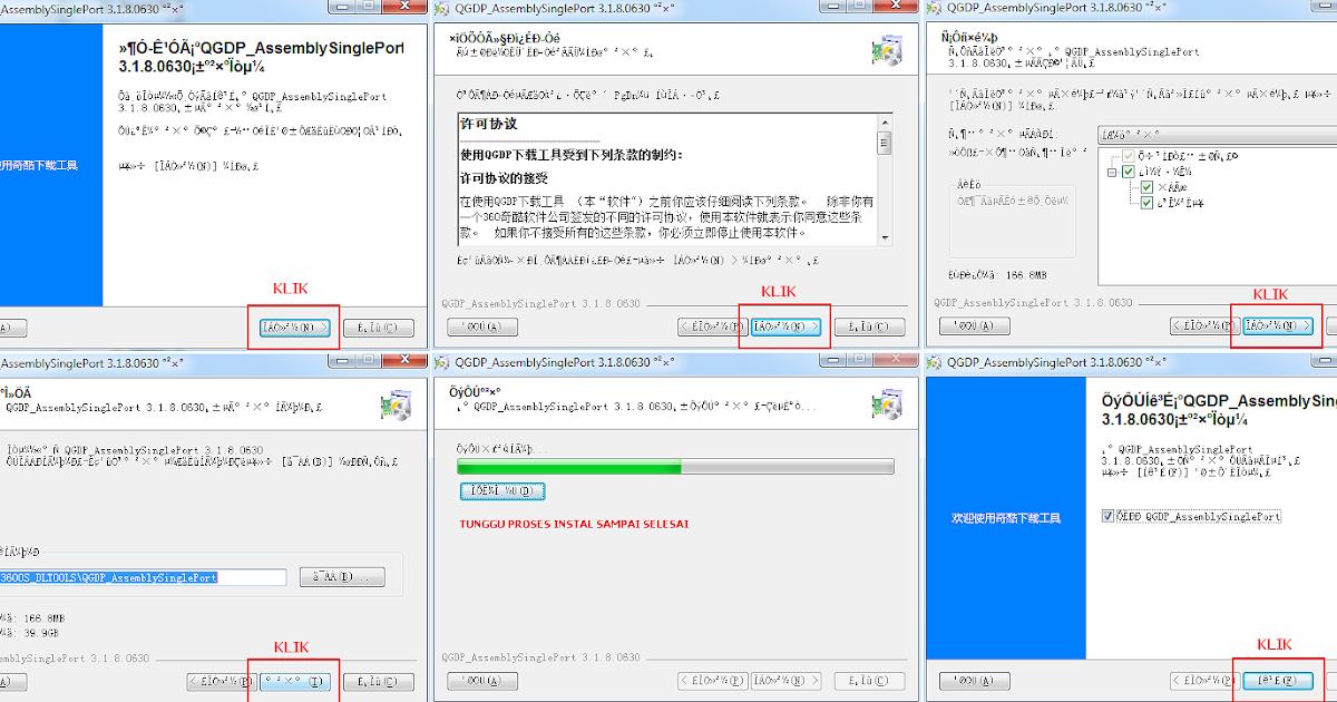 Cara Flash Android Menggunakan QGDP Assembly Download Tool - Pinponsel