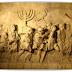 Israel y el niño consentido