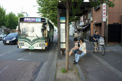 Kyoto City Bus 12 near Kinkakuji