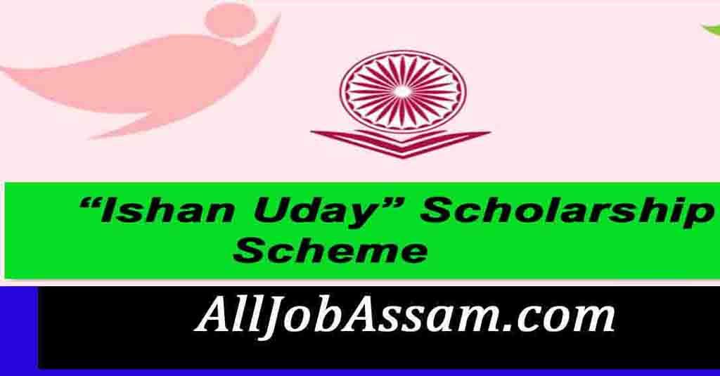 "UGC ""Ishan Uday"" Scholarship Scheme 2020, Online Application"