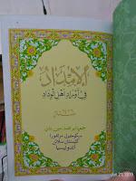 hizib waqiah, sahabat nabi Utsman bin Affan