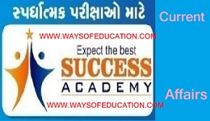 CURRENT AFFAIRS JULY-19 BY SUCCESS ACADEMY